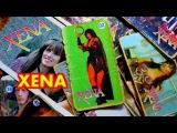 Наклейки от жвачек XENA 90 е