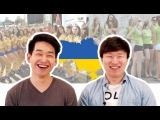 Корейские парни рассуждают об украинских девушках. Korean Talking about ukrainian