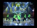 H.O.T - 행복(Happiness), MBC Top Music 19970823
