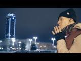 Андрей Али, Данил Хаски - Я Не Обижу Тебя (Kristina Si cover)
