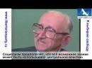 Ф.А.Хайек: Невозможность социализма