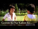 Goron Ki Na Kalon Ki - Master Chhotu - Baby Pinky - Disco Dancer - Bollywood Songs