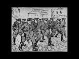 Александр Галич Плясовая (Пожалейте, люди, палачей)  Alexander Galich Dance tune