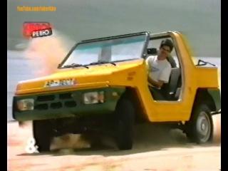 Автомобили ВАЗ-2121