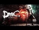 DmC Devil May Cry - Миссия 5 - Вирилити