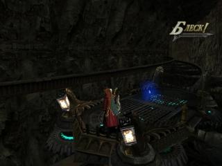 Devil May Cry 3: Dante's Awakening RUS миссия 13