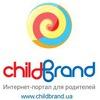 ChildBrand