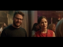 Соседи. На тропе войны 2 (2016) Трейлер