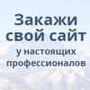 """Веб-студия """"Кадрофф"""""""