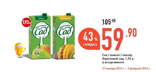 Сеть супермаркетов «Командор»
