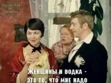 The Monotones-Disco Njet Wodka Da - Нафиг диско, давай водку