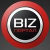 Бизнес портал