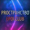 Школа поинга в Москве | ePoi Club PROстранство.
