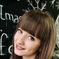 Юлия Опарина