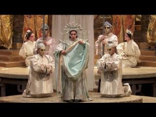 Metropolitan Opera - Giacomo Puccini Turandot (Нью-Йорк, ) - Акт II