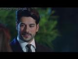 Чёрная любовь/ Kara Sevda - вырезка из 12 серии (Нихан и Кемаль после мероприятия)