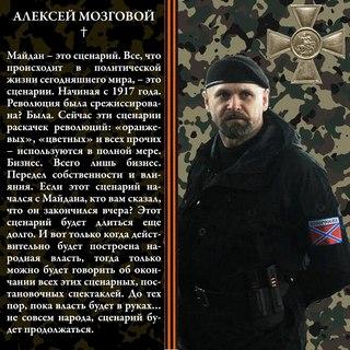 Картинки по запросу Ритуальные убийства комбатов на Донбассе