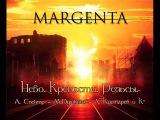 Запись первой песни проекта Андрей Кустарёв&ampMargenta