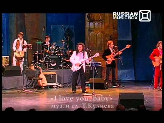 концерт Uch-Kudukgroup на канале Musicbox part 3