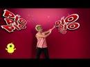 PULCINO PIO - El Pollito Pio (Official video tutorial)