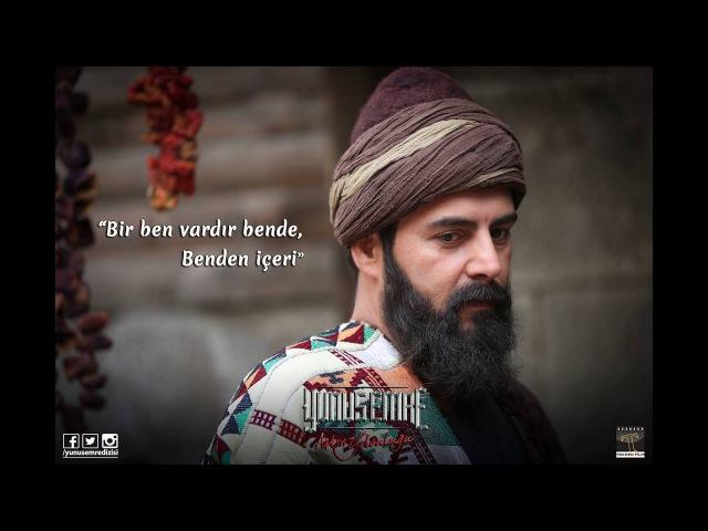 Yunus Emre Yeni Sezon Ney Müziği 5 dklık Versiyon (Relaxing Turkish Love Music)