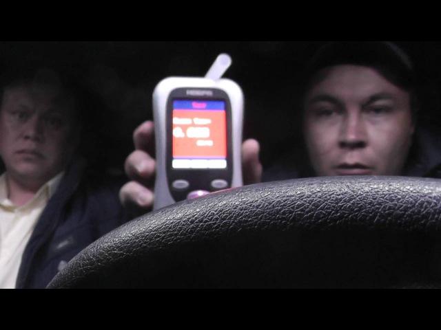 01 Нижневартовск Шарапов Оформление протокола за `пьяное вождение` 00000