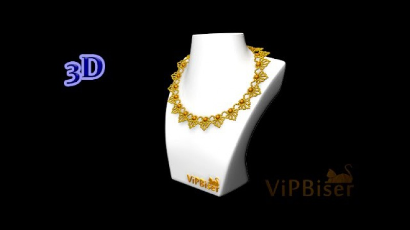 Beautiful beaded necklace. 3D tutorial