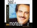 Morteza - Meykhaneh مرتضی - میخانه