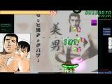 Walkthrough Osu (CTB) beatmap ISAJI - Yaranaika [Normal] - (NC)