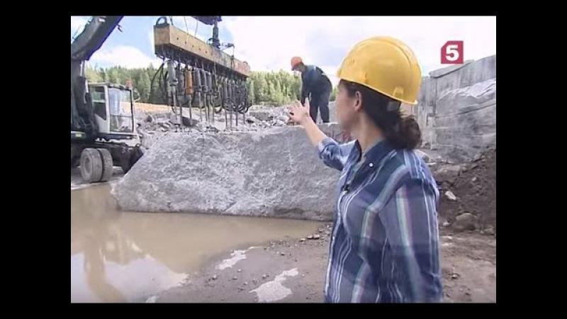 Как добывают гранит: Сделано в России. Утро на 5