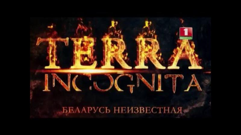 Край белых ночей Беларусь Неизвестная