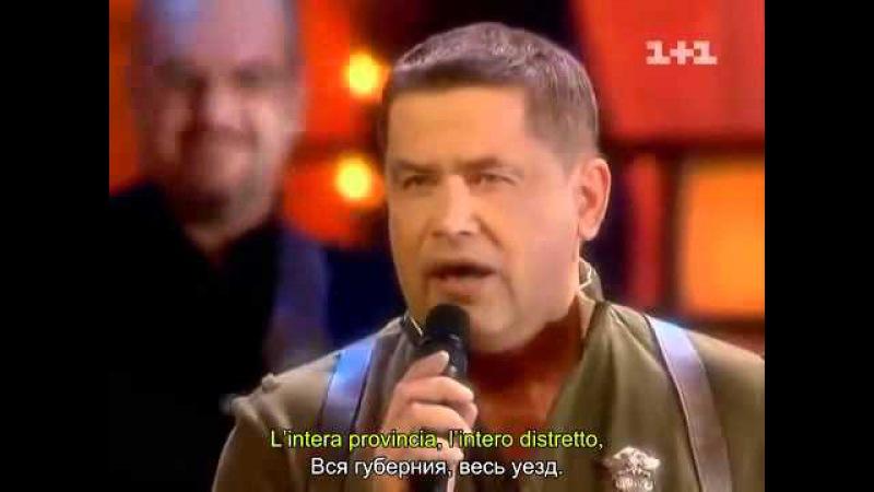Ljube - Papa' Makhno Батька Махно Sottotitoli: italiano, russo