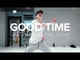 Good Time - Owl City (With Carly Rae Jepsen) Jihoon kim choreography