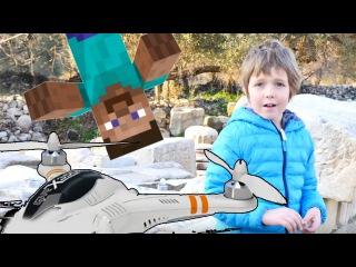 Квадрокоптер, игрушки Майнкрафт. ИгроБой Адриан и Стив: запускаем квадрокоптер! Активный отдых.