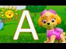 Учим букву А. Буквы русского алфавита для детей. Развивающий мультфильм для детей 0