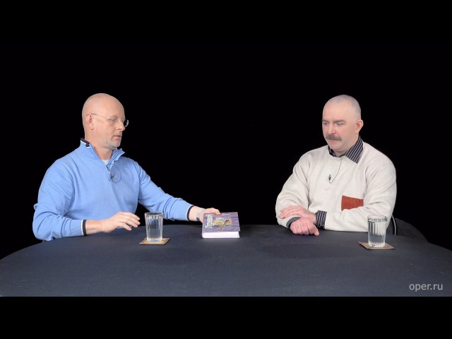 Разведопрос: Клим Жуков про книги А. Гуревича о средневековом мире