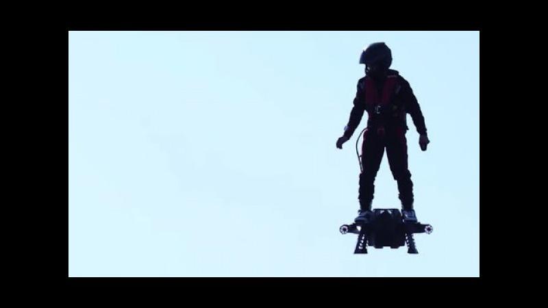I Love Science / Реактивный ховерборд - первый полет