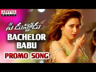 Bachelor Babu Promo Song    Speedunnodu Movie    Bellamkonda Sreenivas, Sonarika, Tamanna