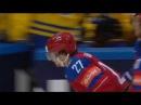 ГОЛ!! Россия - Швеция 2 0 АРТЕМИЙ ПАНАРИН