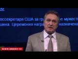 Елена Милашина – Госдеповский вестник вымышленных сенсаций
