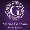 MARINA GABBANA event group, Свадьба Одесса