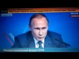 Типичный Дербент || Путин о коррупции в Дагестане
