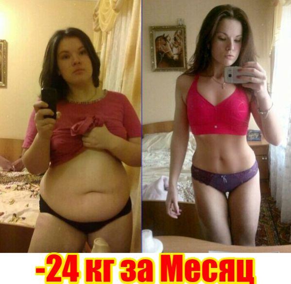 диета похудеть на 40 кг