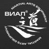 Combat Sports & Martial Arts