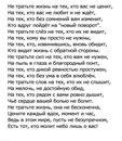 Віталій Леонов фото #45