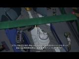 [AniDub] Эврика 7: Ао / Eureka Seven Ao - 11 серия