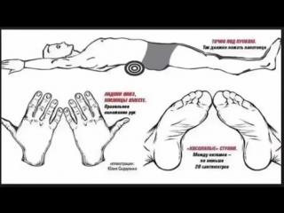 КАК ПОХУДЕТЬ Японская метода Худеем лежа Минус 4 см за 5 минут в день!