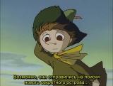 Tanoshii Moomin Ikka s01e05 The Secrets of the Hattifatteners rus sub
