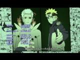 Наруто. Ураганные Хроники. Эндинг 37 // Naruto Shippuuden. Ending 37