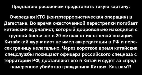 ОБСЕ призывает Россию освободить Савченко - Цензор.НЕТ 1696